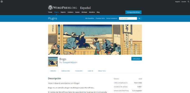Bogo, plugin multiidioma para WordPress